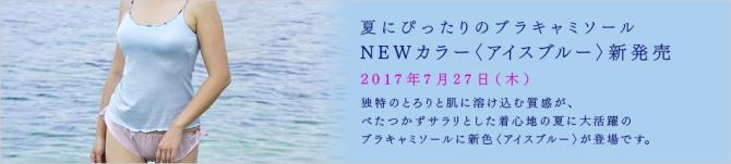 shop_banner_20