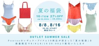 shop_banner_24